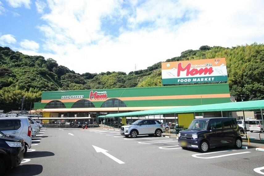スーパー フードマーケットマム城北店