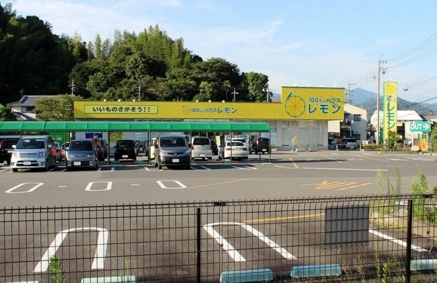100えんレモン池ケ谷店