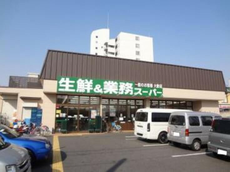 スーパー 【スーパー】業務スーパー 深草店まで328m