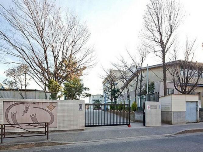小学校 川崎市立西生田小学校 距離約550m