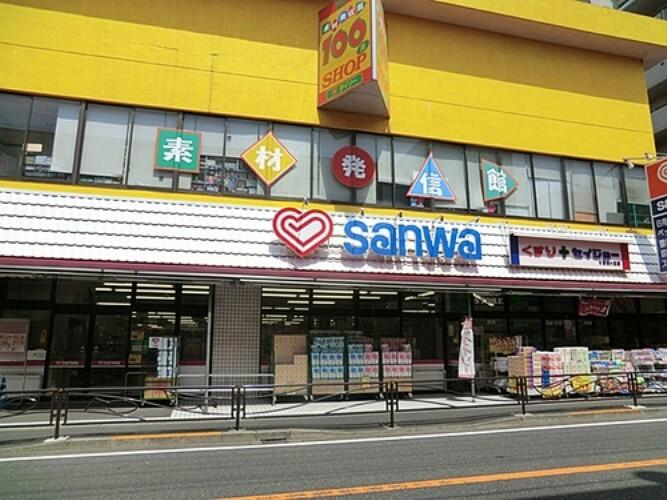 スーパー スーパー三和 百合ヶ丘店食品館 距離約1500m