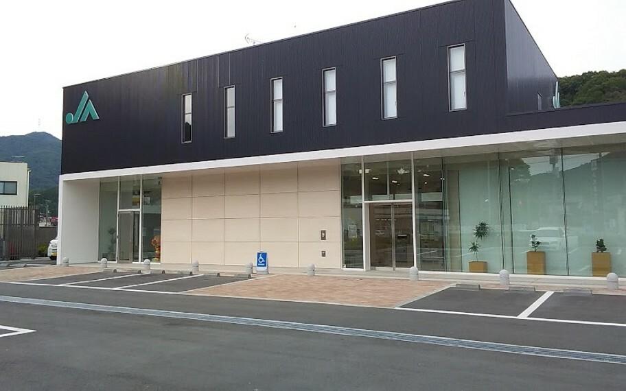 銀行 【銀行】JA大阪北部 豊能支店まで5900m