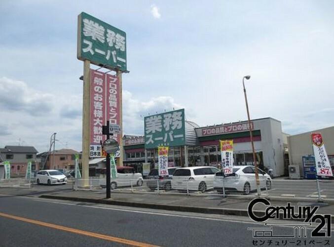 スーパー 業務スーパー法隆寺店