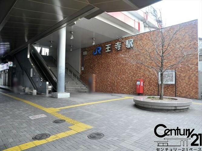 王寺駅(JR 関西本線)