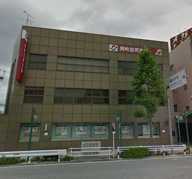 銀行 岡崎信用金庫本町支店 徒歩11分。