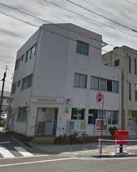 郵便局 岡崎能見郵便局 徒歩10分。