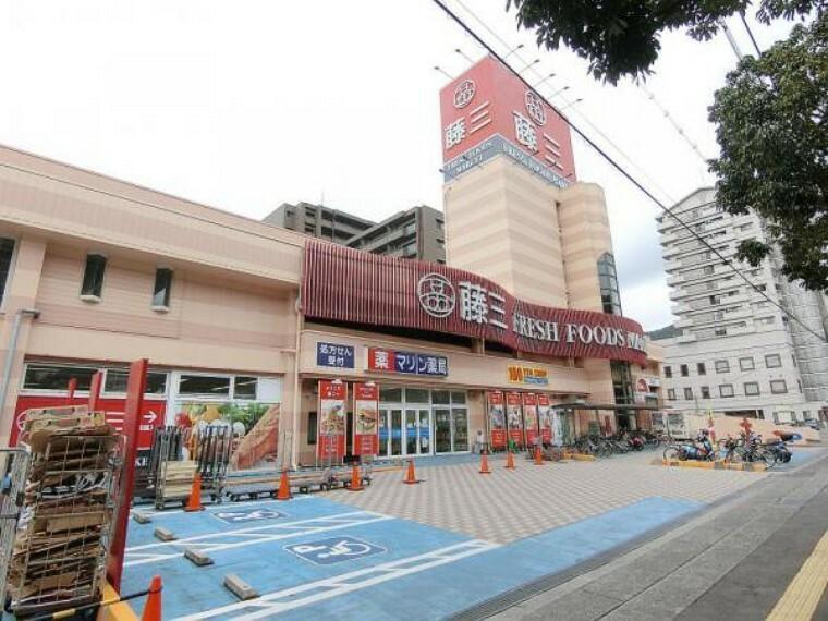 スーパー 藤三 阿賀ショッピングサンター