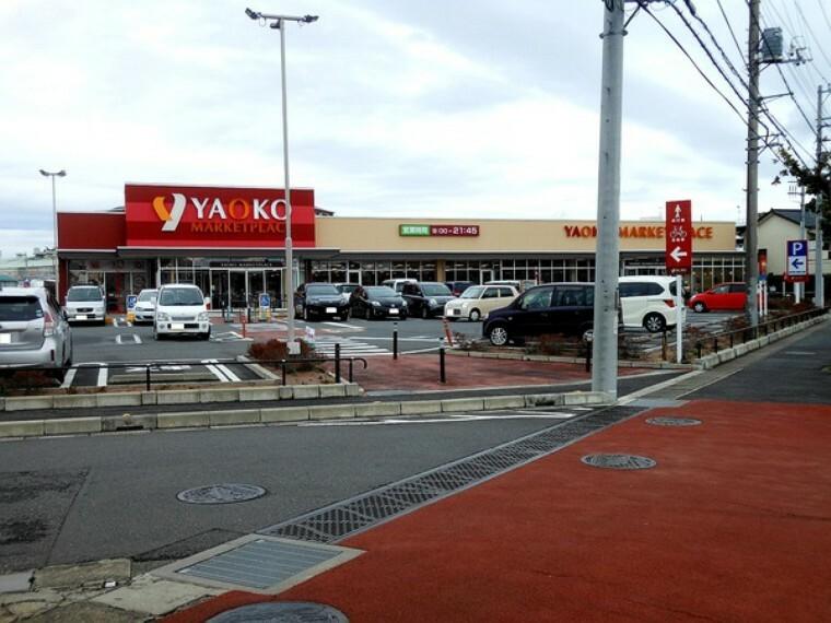 スーパー ヤオコー稔台店 買い物は雨の日でも徒歩5分と近いので便利です。 買い忘れがあっても近いので安心ですね。