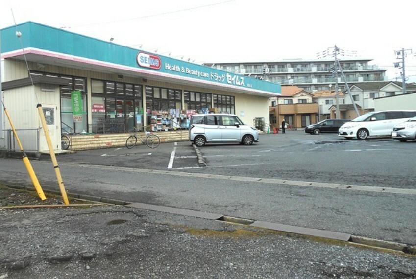 ドラッグストア ドラックセイムス稔台店 スーパーも近いしドラックストアも近いし暮らしやすい住環境です。