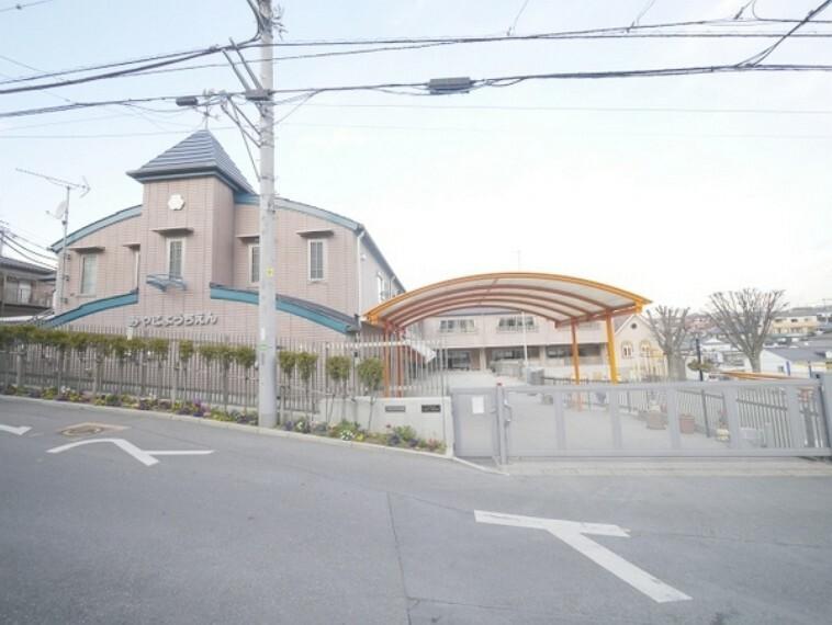 幼稚園・保育園 みやこ幼稚園 和名ケ谷ひまわり保育園も徒歩4分と近いです!