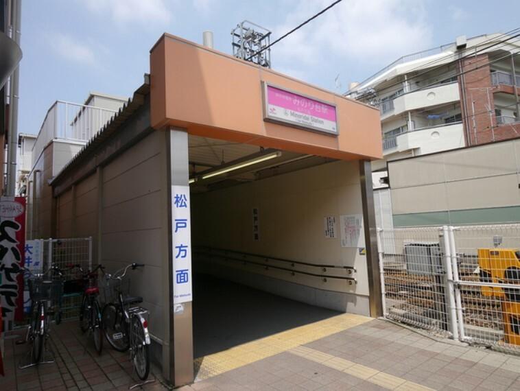 新京成線「みのり台駅」 みのり台駅まで徒歩で20分。 松戸駅や東松戸駅よりバスも出ています。「如来堂前」停歩3分!
