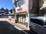京都市下京区花屋町(花屋町通)