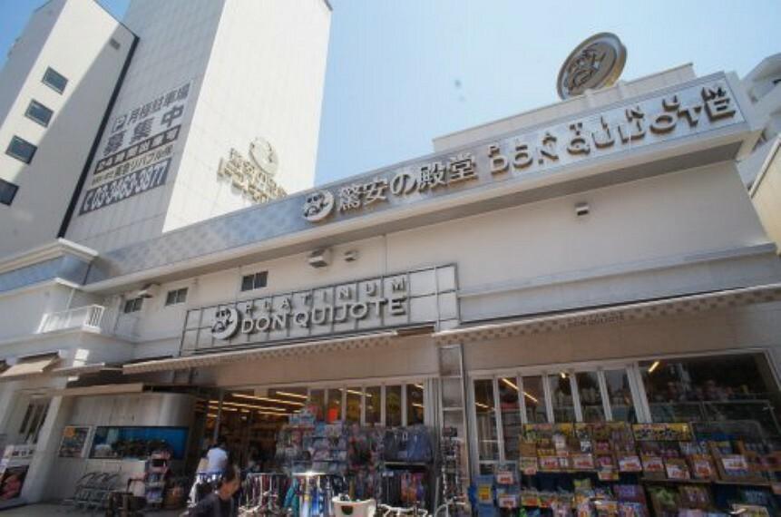 【ディスカウントショップ】プラチナ ドン・キホーテ白金台店まで1065m