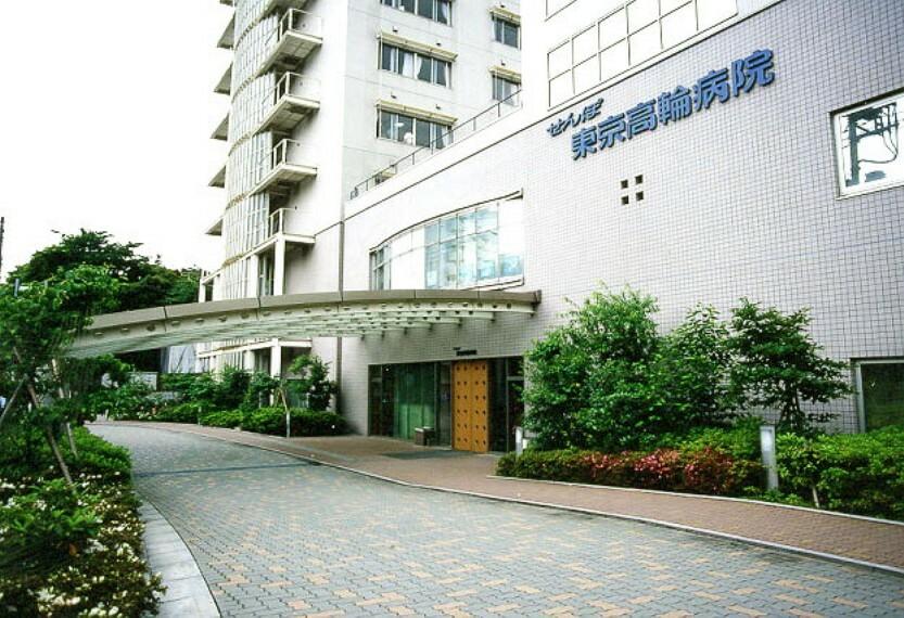 病院 【総合病院】JCHO東京高輪病院まで825m