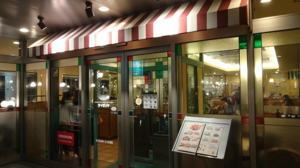 【ファミリーレストラン】サイゼリヤ 白金高輪店まで880m