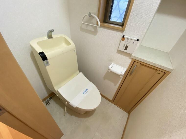 トイレ ウオシュレット付き温水便座