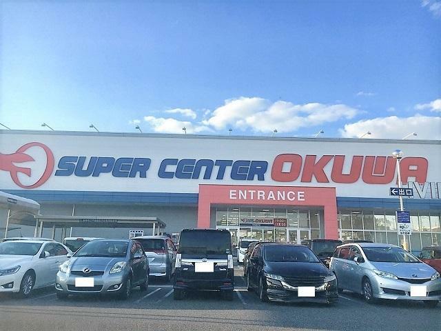 スーパー スーパーセンターオークワ 可児坂戸店