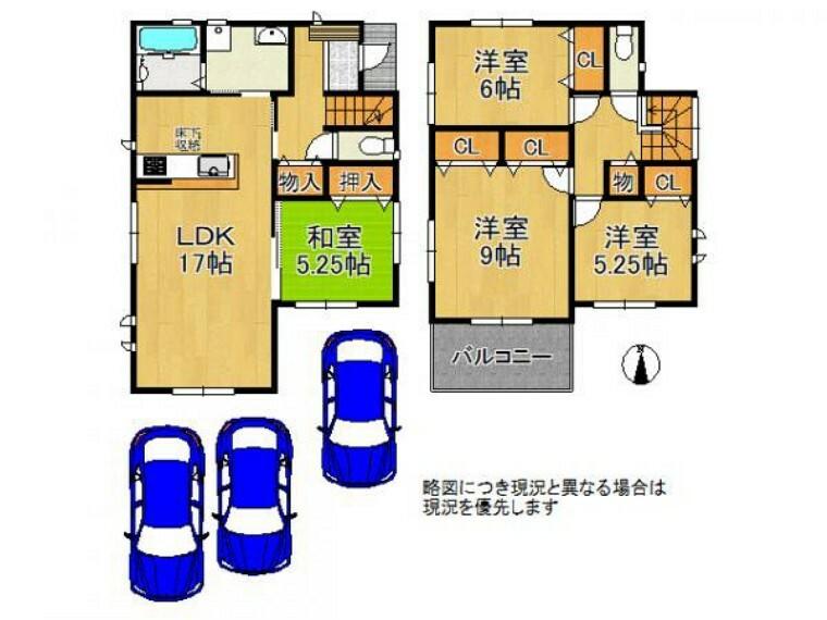 間取り図 並列駐車3台可、4LDKの間取りです!