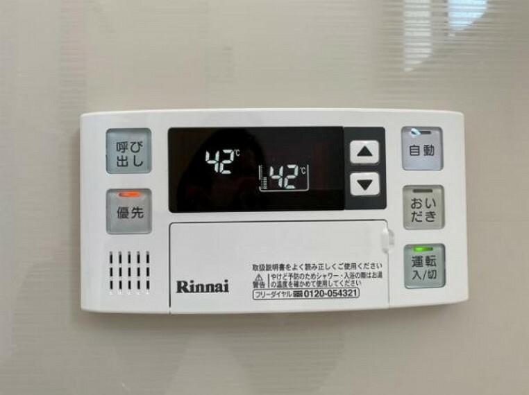 発電・温水設備 追い焚き機能付きでいつでも温かいお風呂に入れますね!