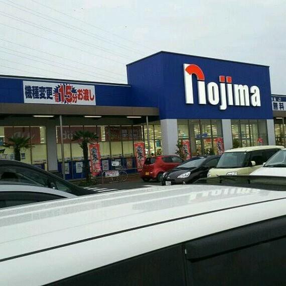 【家電製品】nojima(ノジマ) NEW城山店まで593m