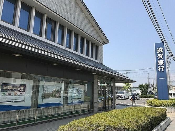 銀行 滋賀銀行水口支店
