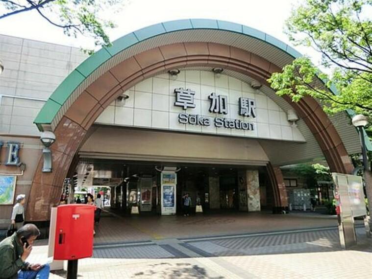 東武鉄道草加駅
