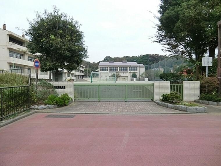 小学校 横浜市立本牧小学校