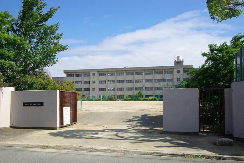 中学校 【中学校】尼崎市立南武庫之荘中学校まで1172m