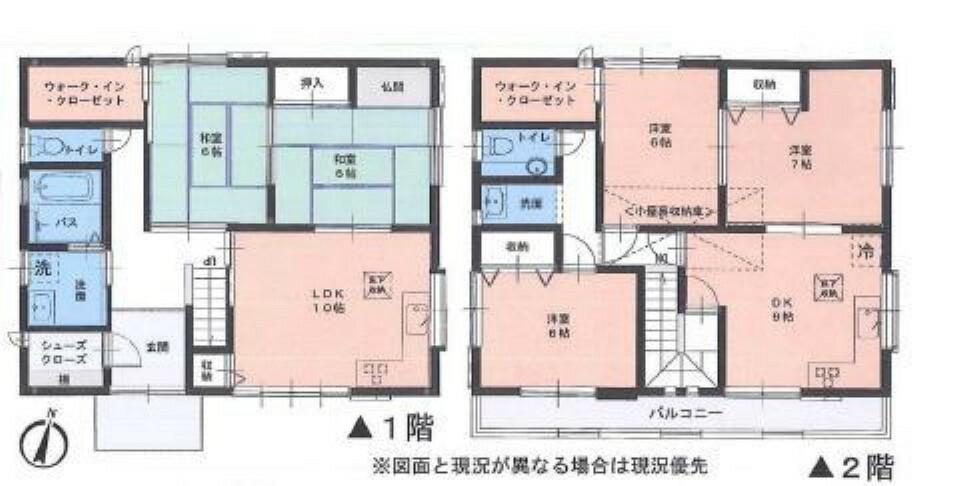 間取り図 玄関浴室共有の1階2SLDK、2階3SDKの二世帯住宅です。
