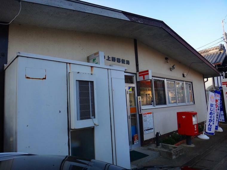 郵便局 下館西方郵便局