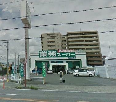 スーパー 業務スーパー岡崎店 徒歩3分。