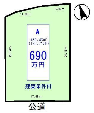 土地図面 A区画(建築条件付)