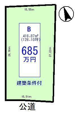 土地図面 B区画(建築条件なし)