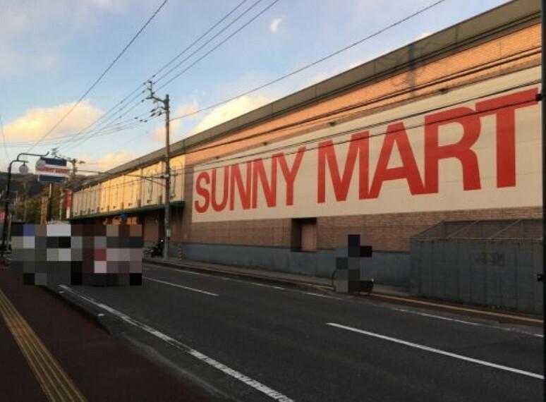 スーパー 【スーパー】SUNNY MART(サニーマート) 中万々店まで1367m