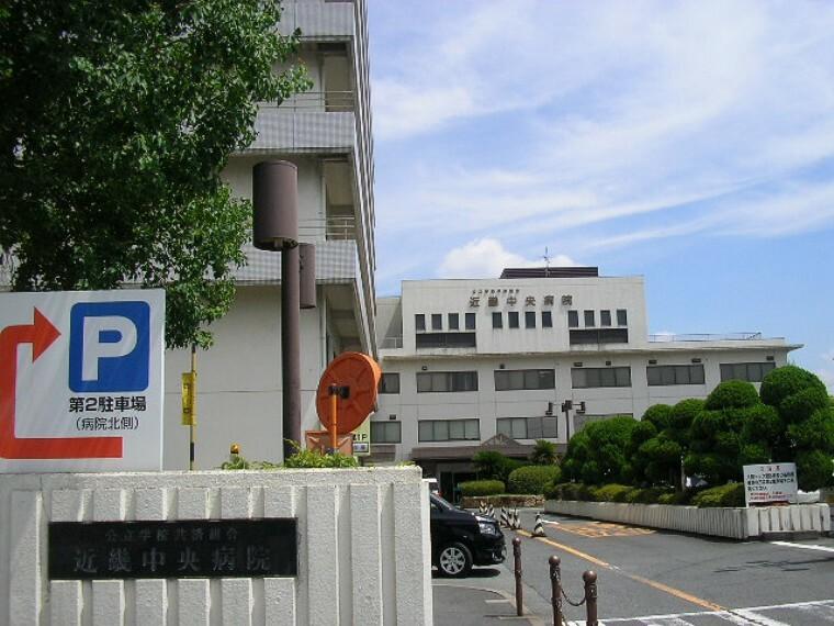 病院 【総合病院】近畿中央病院まで1602m