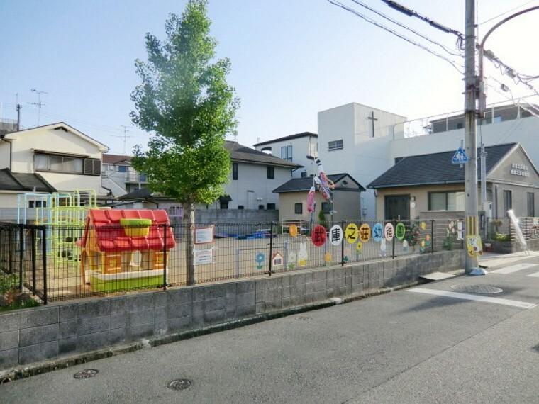 幼稚園・保育園 【幼稚園】武庫之荘幼稚園まで475m