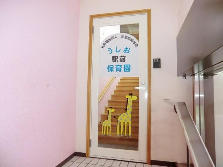 幼稚園・保育園 【保育園】潮保育園分園まで476m