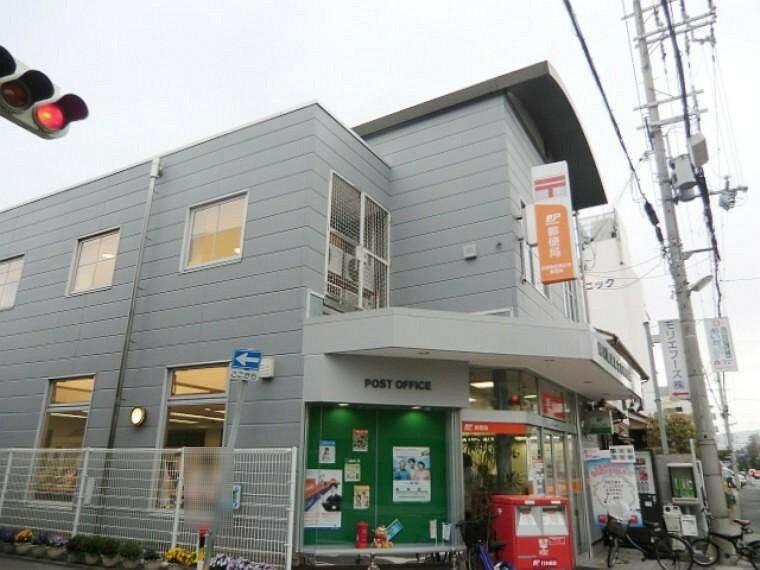 郵便局 【郵便局】尼崎南武庫之荘郵便局まで1160m