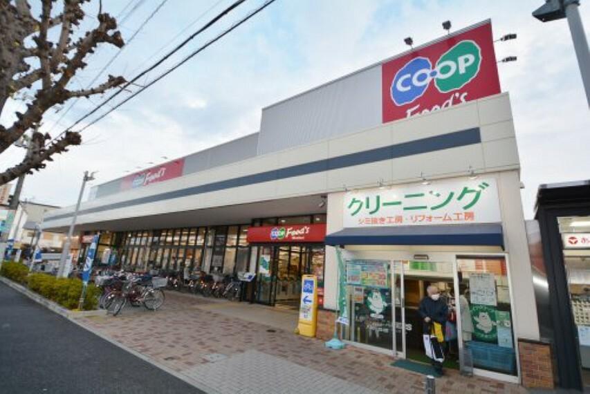 スーパー 【スーパー】コープ武庫之荘まで250m