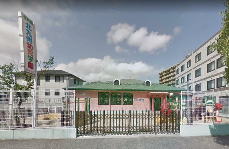 幼稚園・保育園 認定こども園 北九州幼児学園