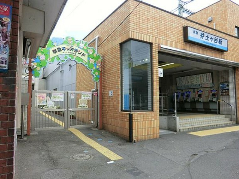 幼稚園・保育園 京急キッズランド・井土ケ谷駅保育園 約830m