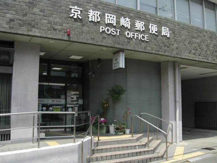 郵便局 京都岡崎郵便局