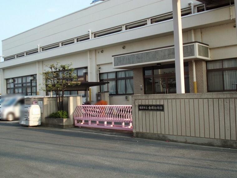 幼稚園・保育園 金橋幼稚園