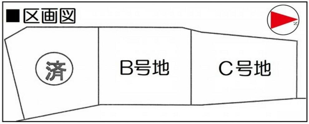 区画図 区画図 該当物件:C号地