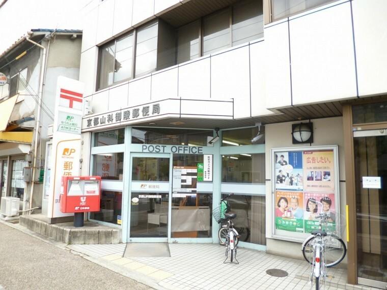 郵便局 【郵便局】京都山科御陵郵便局まで750m