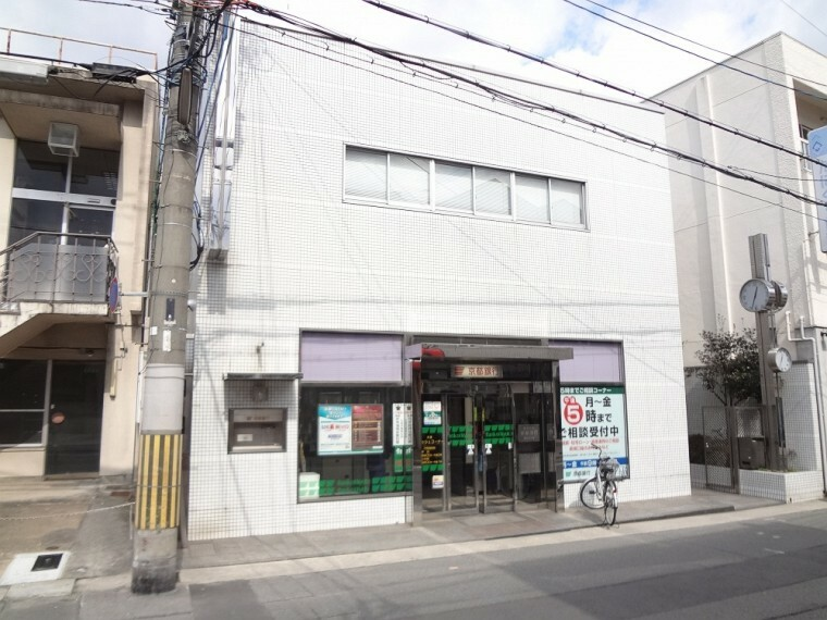 銀行 【銀行】京都銀行 西山科支店まで1200m