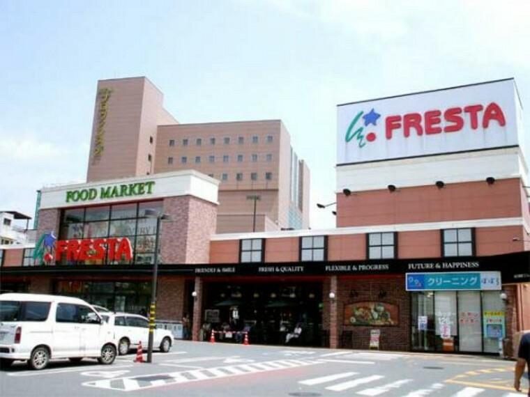 スーパー FRESTA(フレスタ) 東雲店