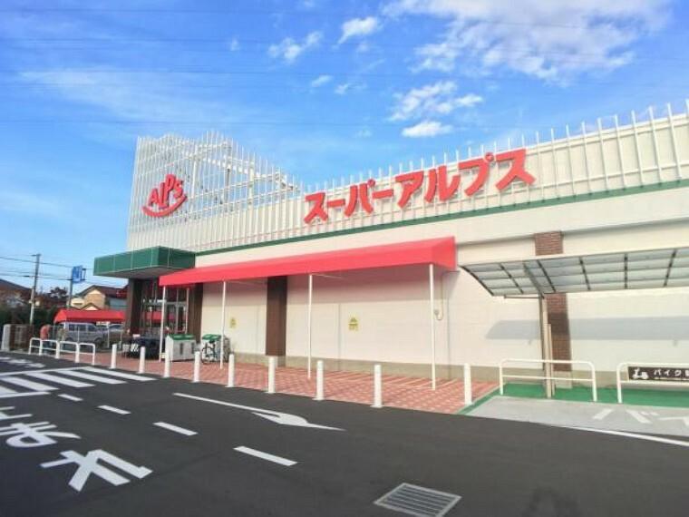 スーパー スーパーアルプス 東村山店 591m