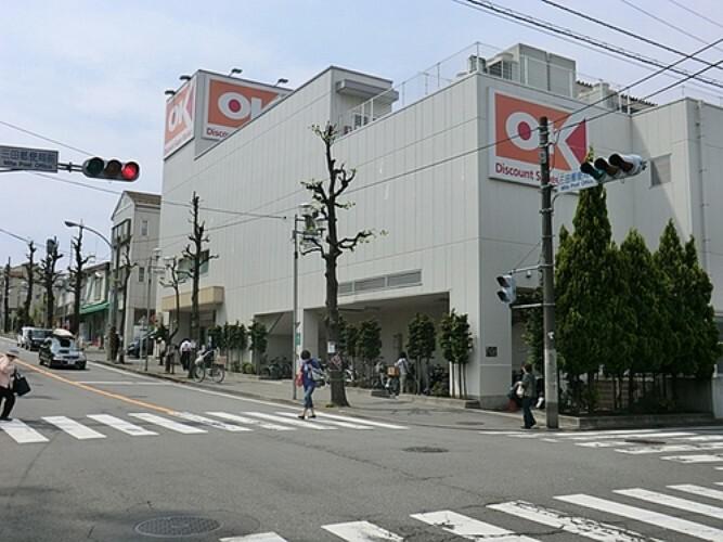 スーパー オーケー 生田店 距離約450m