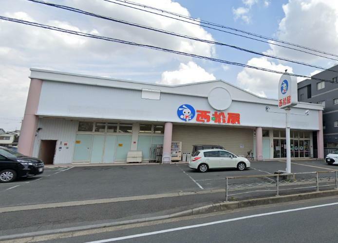 スーパー 西松屋京都桂店